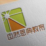河北自然恩典教育科技有限公司logo