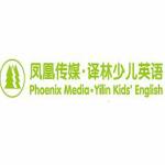 南京博瑞克教育咨询有限公司logo