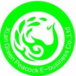 西安绿孔雀电子商务有限公司logo