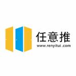 江苏任意推网络科技有限公司logo