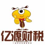 重�c�|源��咨�有限公司logo