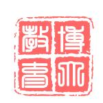 深圳市博大教育投资集团有限公司logo