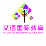 天津艾语时代教育科技有限公司logo