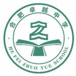 合肥卓越中学logo