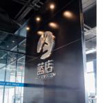 厦门市蓝尚信息科技有限公司logo