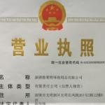 深圳格�R特�w育用品有限公司logo