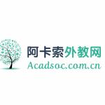 深圳市阿卡索资讯股份有限公司logo