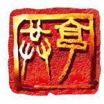 昆明健人商贸有限公司logo