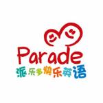 山东华莲教育咨询有限公司logo