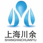 上海川余实业有限公司logo