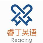 ����市新睿教育咨�有限公司logo