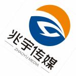 广州兆宇文化传媒有限公司logo