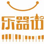 深圳喜来街网络有限公司logo