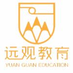 河北远观教育科技有限公司logo