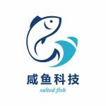福州咸�~科技有限公司logo
