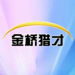 �V州市�K�蛐畔⒖萍加邢薰�司logo