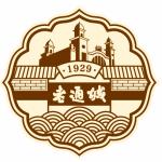 武汉老通城酒业销售有限公司logo