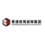 香港斑马装饰logo
