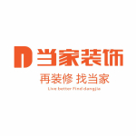 深圳��家�b��O�工程有限公司logo