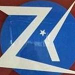 �V州正�A�子科技有限公司logo