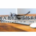 深圳暴玩互动网络信息技术有限公司logo