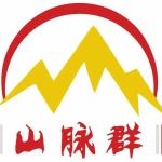 成都山脉群电子商务有限公司logo