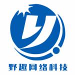 西安野趣网络科技有限公司logo