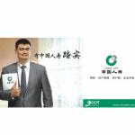 中��人�郾kU股份有限公司(�|莞分公司)logo