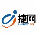 上海捷网国际物流有限公司深圳分公司logo