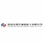 深圳市博天瑞智能卡有限公司logo