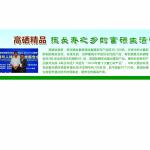 苏州硒泰克生物科技有限公司logo