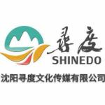 沈阳寻度文化传媒有限公司logo