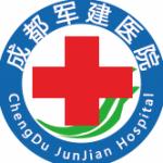 成都军建医院整形美容中心logo