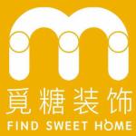 成都�糖�b��O�有限公司logo