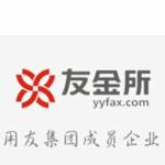 深圳用友力合普惠信息服务有限公司贵阳分公司logo