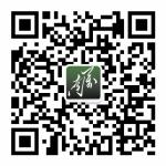 温州南万贸易有限公司logo