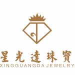 深圳星光�_珠��首����I有限公司logo