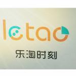 太原乐淘时刻电子商务有限公司logo