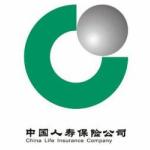 国寿广州市分公司logo