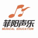 菲阳音乐传媒有限公司logo