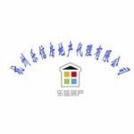 杭州乐信房地产代理有限公司logo
