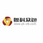 广东粤科众包网络科技有限公司logo
