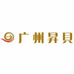 广州昇贝资产管理有限公司logo