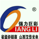 山西汉华光电科技有限公司logo