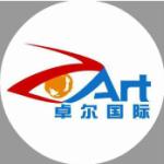 深圳卓尔传媒有限公司logo