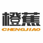 橙蕉(上海)汽车贸易有限公司logo