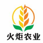 广东省中山市火炬开发区农业服务中心logo