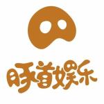 成都豚首畅翼贸易有限公司logo
