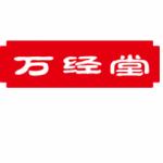 四川万经堂药业有限公司logo