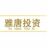 成都雅唐投资管理有限公司logo
